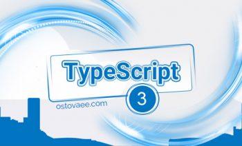 تعریف متغیر در TypeScript | سایت استوایی