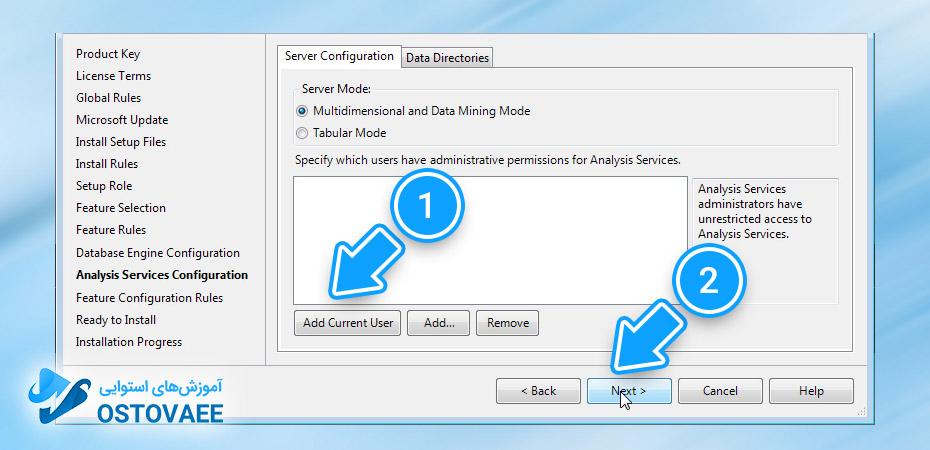 روش نصب Sql Server 2014   سایت استوایی