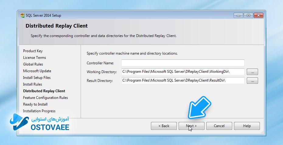 آموزش کاربردی Sql Server   سایت استوایی