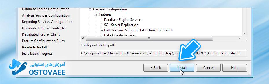 Sql Server 2014   سایت استوایی