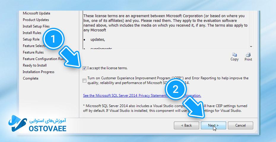 آموزش کامل Sql Server   سایت استوایی