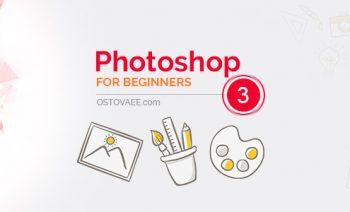 ابزار Free Transform در فتوشاپ   استوایی ostovaee