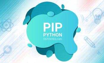 آموزش نصب pip در ویندوز | استوایی