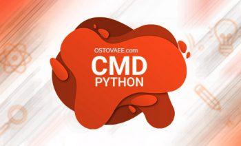 اجرای پایتون در cmd | استوایی