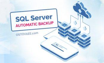 بک آپ اتوماتیک Sql Server | استوایی ostovaee